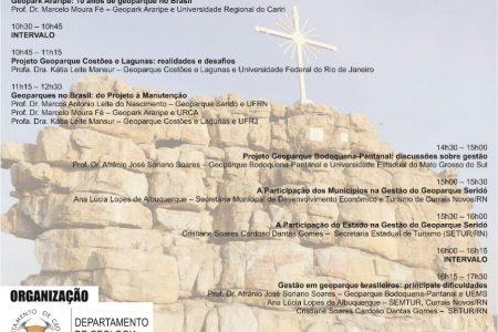 O I Seminário Geoparque Seridó: conservação, educação e turismo